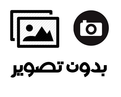 رئیس اداره فرهنگ و ارشاد اسلامی مروست : فرهنگ را دریابیم