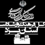 برگزاری 2 جشنواره فیلم در استان یزد