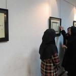 گشایش نمایشگاه تذهیب در نگارخانه سوره یزد