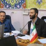 برگزاری نشست کمیته فرهنگی هنری ستاد بزرگداشت 9 دی در یزد