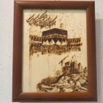 نمایشگاه آثار هنری جانباز یزدی در نگارخانه حوزه هنری یزد
