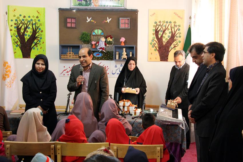 بخش کودک کتابخانه عمومی اتابکی یزد افتتاح شد