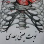 نمایش «نوبت یعنی بعدی» در تالار هنر یزد به روی صحنه رفت +گزارش تصویری