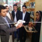 افتتاح نمایشگاه کتاب در کتابخانه دهستان چاهک