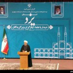 گزارش تصویری (2) – سفر رئیس جمهور به یزد – اسفند 94
