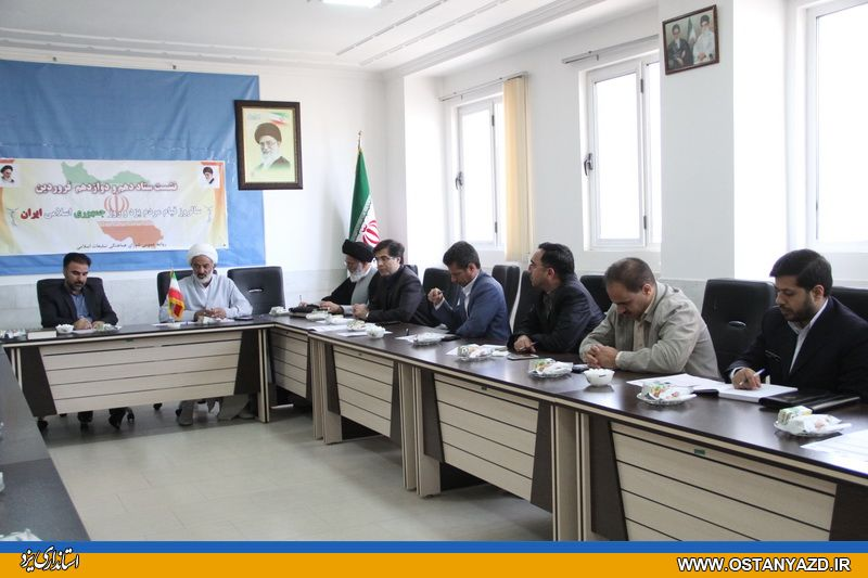 ایجاد دبیرخانه دائمی جشنواره دهم فروردین در استان