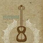 استقبال یزدیها از نخستین جشنواره موسیقی کویر نشینان