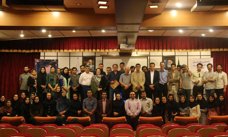 کنفرانس دگرگونی گرافیک با شناخت فلسفه هنر در یزد  برگزار شد
