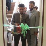 گشایش نمایشگاه عکس تعاون در یزد