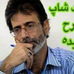 برگزاری کارگاه آموزشی «طرح و ایده با هدف تولید نمایشنامه» در یزد