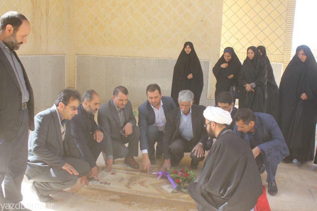 دو خبر فرهنگی از شهرستان مروست