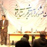 مدیر جدید انجمن هنرهای نمایشی استان یزد معرفی شد