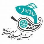 راهیابی محصول حوزه هنری یزد به بخش مسابقه جشنواره فیلم «زندهرود»