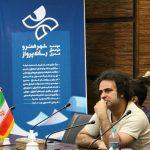 """برگزاری جلسه نمایش، نقد و بررسی مستند """"شاه جهان"""" در یزد"""