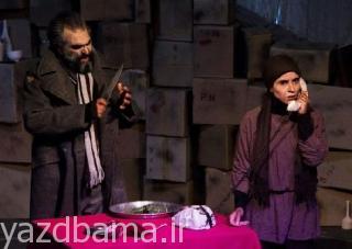 نمایش «آدم ها گوشت گرگ نمی خورند» در تالار هنر یزد