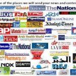 نقش  آژانسهای خبری جهانی