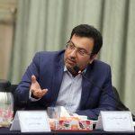 پنجمین دوره جشنواره روستاها و عشایر دوستدار کتاب در یزد