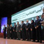 برگزیدگان چهارمین جشنواره منطقه ای مطبوعات محلی، سرپرستی های استانی، پایگاه های خبری، نمایندگی خبرگزاری ها یزد، فارس و کرمان  معرفی شدند