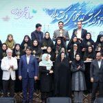 آیین بزرگداشت روز کتاب و کتابخوانی در یزد برگزار شد