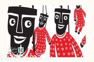 کارگاه تولید نمایش عروسکی در یزد برگزار می شود