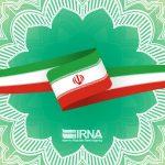 شب شعر « فجر انقلاب » در یزد برگزار شد
