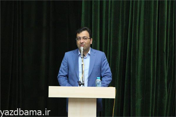 فراخوان ثبت اطلاعات صاحبان کسب و کارهای فرهنگ، هنر و رسانه متضرر از کرونا در یزد