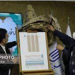 رونمایی از پوستر جشنواره ملی شعر یزد