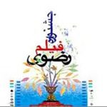مستند مدافعان از یزد در لیست منتخب جشنواره رضوی
