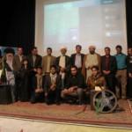 برگزاری مراسم اختتامیه مسابقه عکس محرم در مهریز