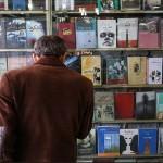 راهاندازی جمعه بازار و روز بازار کتاب در یزد