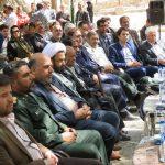 سومین کنگره ملی شعر روستا به کار خود پایان داد