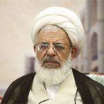 پیام نماینده ولی فقیه و امام جمعه یزد بمناسبت برگزاری «روزیزد»