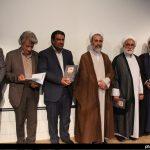 دومین کنگره ملی شعر توحیدی در میبد برگزار شد