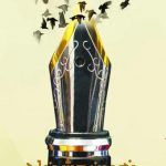 فراخوان نهمین جشنواره ادبیات داستانی بسیج