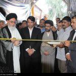 افتتاح نمایشگاه بزرگ علوم قرآنی در یزد
