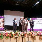آیین تجلیل از خادمان نشر و افتتاح باشگاههای کتابخوانی یزد برگزار شد