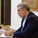 دو اثر میراث طبیعی و فرهنگی استان یزد ثبت ملی شد