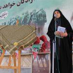 آیین رونمایی از کتاب «اولین ها در گام دوم » در یزد برگزار شد