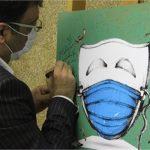 پوستر بیست و نهمین جشنواره تئاتر استان یزد رونمایی شد