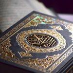 برگزاری اولین جشنواره هنر قرآنی دانش در یزد