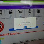 سامانههای هوشمند «جانا» و «ماسک» برای اولین بار در یزد رونمایی شد