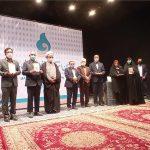 معرفی برگزیدگان نخستین جشنواره ملی ادبی یزد